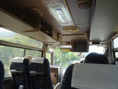 バスツアー2