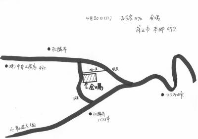 kominkachizu.jpg