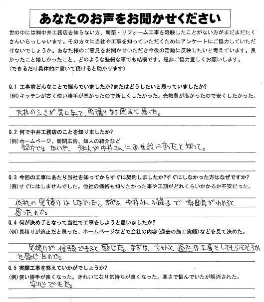 20170131_ysaama